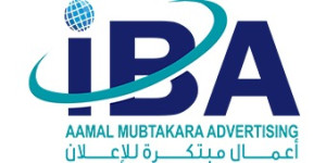 Aamal Mubtakara Advertising Agency