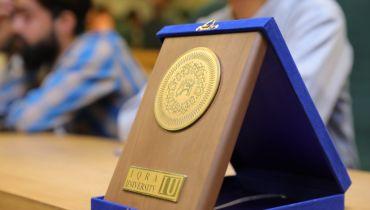 Futurealiti - Award 1