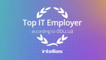 Intellias - Award 9