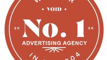 Fisher Design and Advertising LLC - Award 3