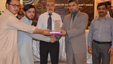 iTecExperts Pvt Ltd - Award 1