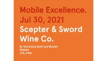 Workshop Built - Award 7