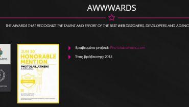 Digital4u - Award 1