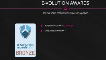 Digital4u - Award 2