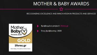 Digital4u - Award 3