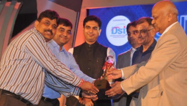 Prompt Softech - Award 2