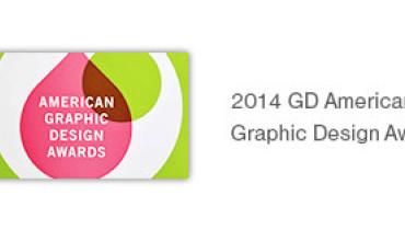 Lien Design - Award 5