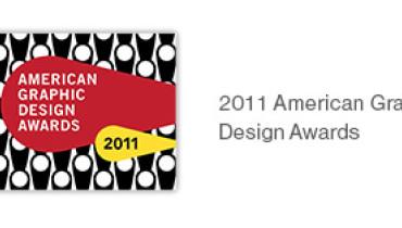 Lien Design - Award 8