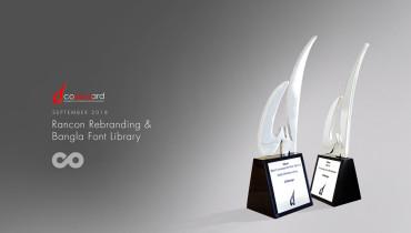 COdesign - Award 1
