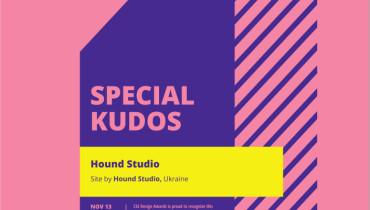 Hound Studio - Award 1