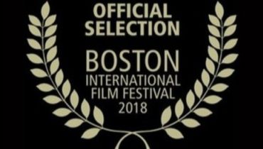 Boston Digital Productions - Award 2