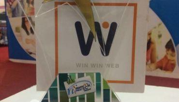 Win Win Web - Award 2