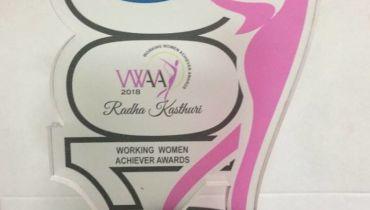 Win Win Web - Award 3
