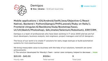 Demigos - Award 1