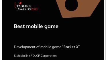 S Media Link - Award 1