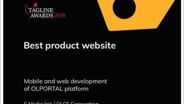 S Media Link - Award 2