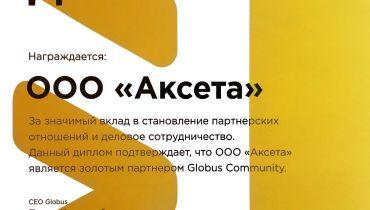 AXETA Software - Award 1