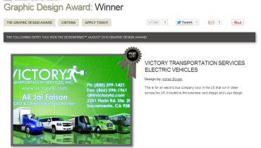 Adrian Graphics & Marketing - Award 2