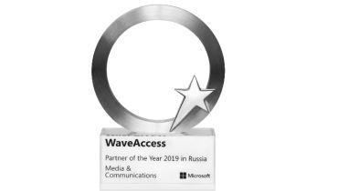 WaveAccess - Award 1