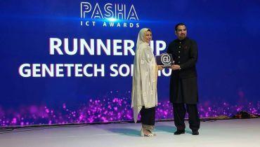 Genetech Solutions - Award 1