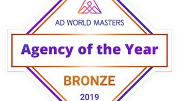 BrandzGarage - Award 1