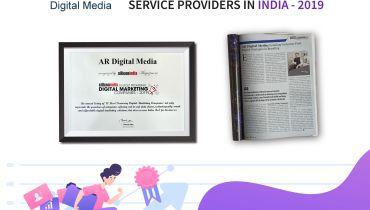 AR Digital Media - Award 1