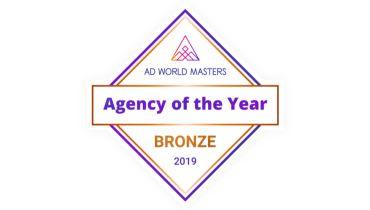 HypeLife Brands - Award 9
