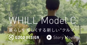 whill.jp