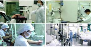 Shenzhen Tianyuan Pharmaceutical Technology