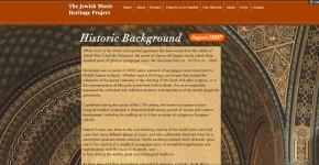 Jewish Music Heritage Project