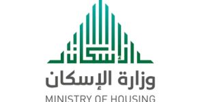 Ministry of Housing