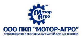 Motor-Agro