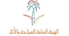 SCTH (Saudi Tourism)
