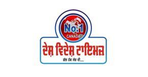 Desh Videsh Times Ltd.