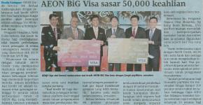 AEON BiG Visa Credit Card