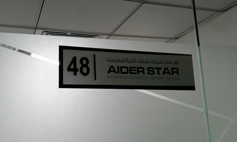 Aider star - Photo - 3