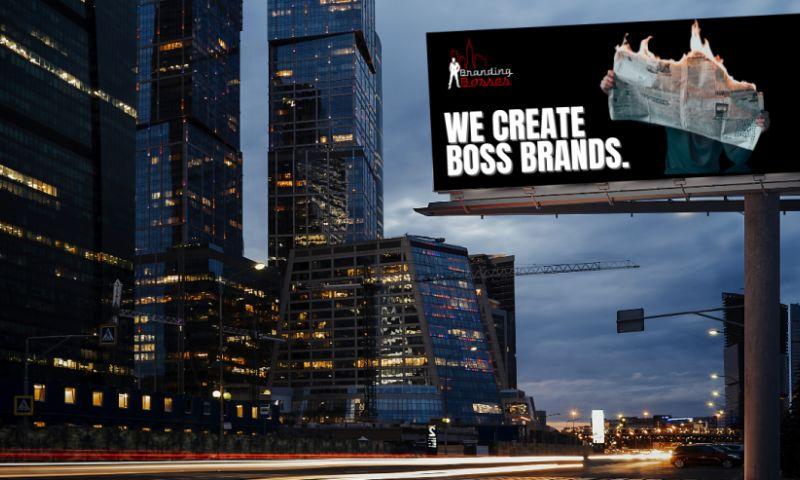 Branding Bosses - Photo - 2