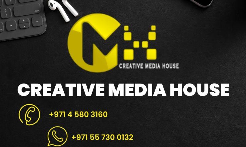 Creative Media House - Photo - 1
