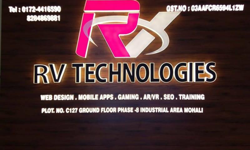 RV Technologies S/W PVT LTD - Photo - 3