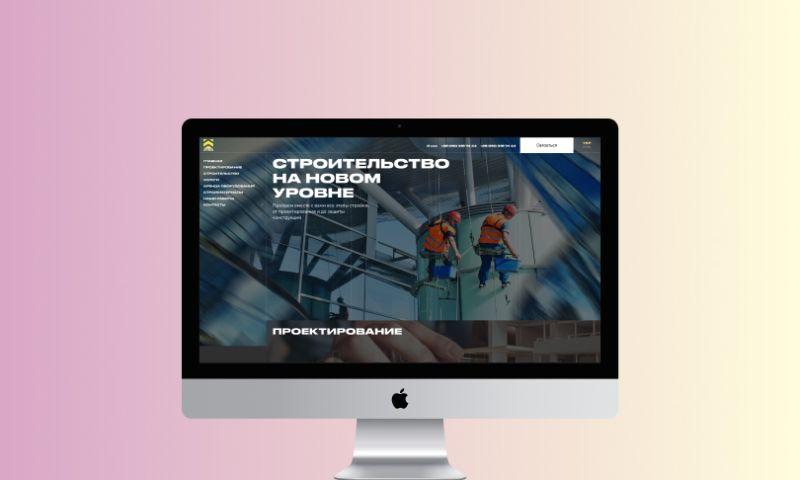 Terentev Design Studio - Photo - 3