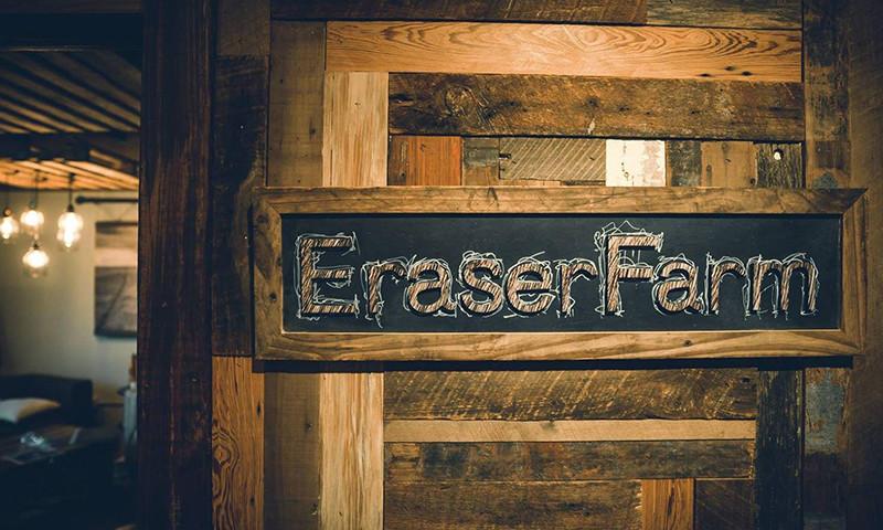 EraserFarm - Photo - 1
