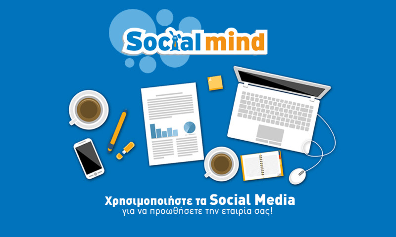 Social Mind - Photo - 2