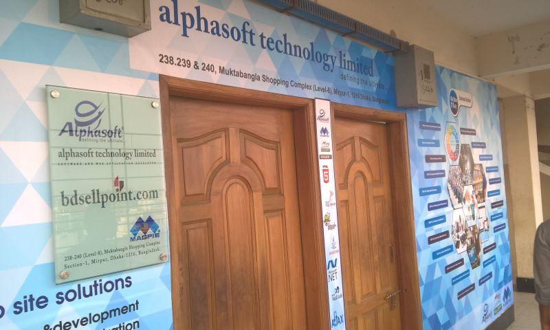 alphasoft technology limited - Photo - 1