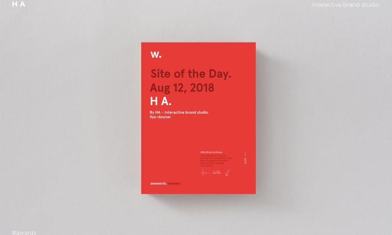 HA – interactive brand studio - Photo - 3