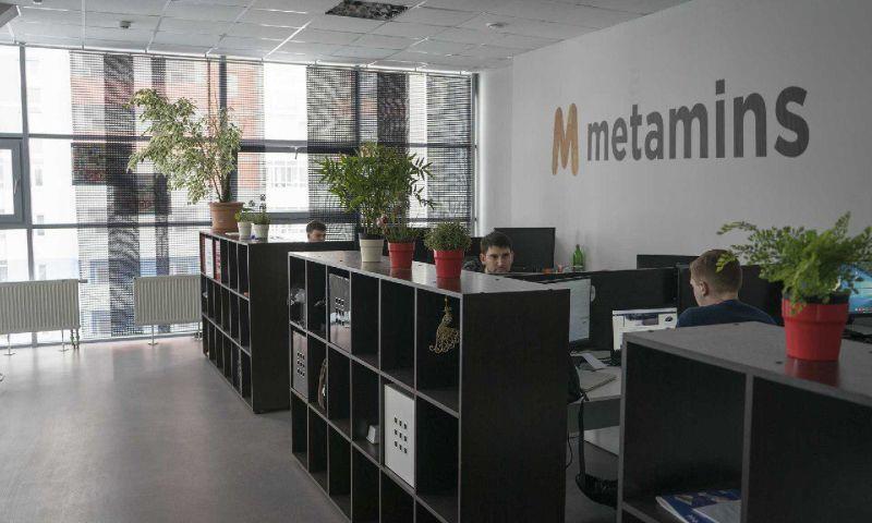 Metamins - Photo - 1