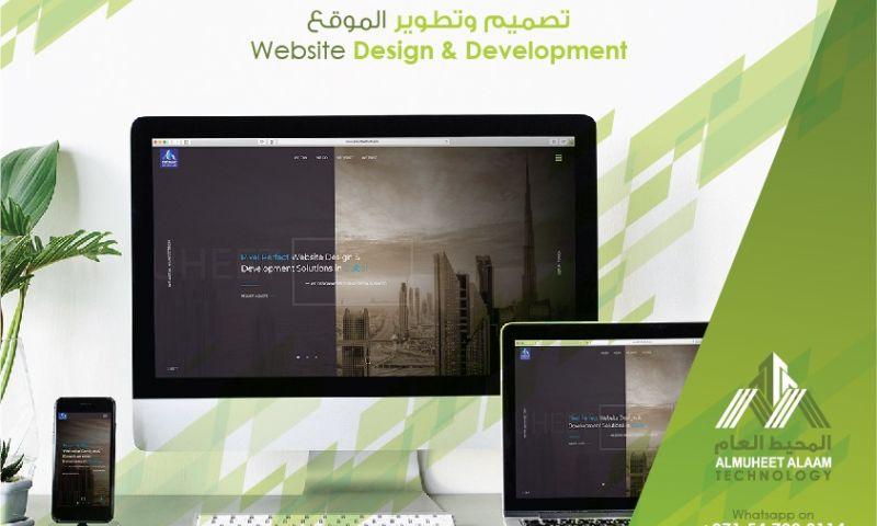 Al Muheet Al Aam Technology - Photo - 2