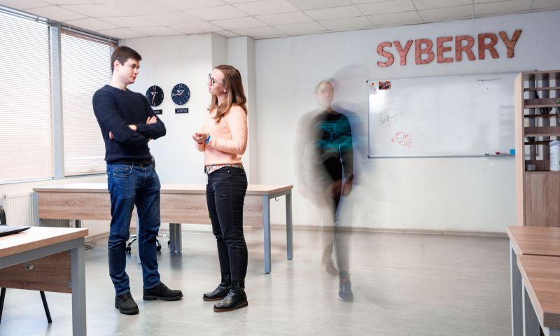 Syberry Corporation - Photo - 2