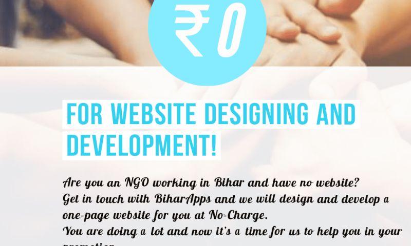 BiharApps - Photo - 2