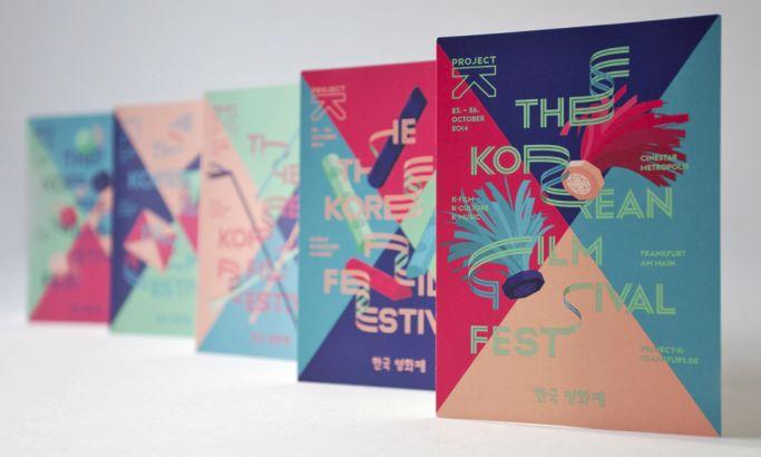 The Korean Film Festival Awesome Print Design