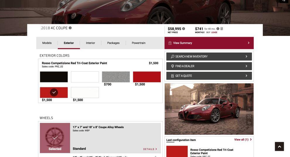 Alfa Romeo Inventory Web Design